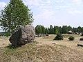 Belarus-Minsk-Museum of Boulders-11.jpg