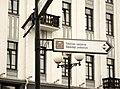 Belarusian Latin Alphabet in Minsk.jpg