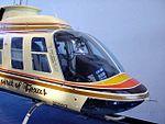 """Bell 206 LongRanger """"Spirit of Texas"""" (18271547).jpg"""