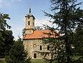 Beograd Topciderska crkva 1.jpg