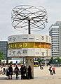 Berlin - Weltzeituhr2.jpg