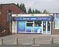 Best-one Xpress - Henconner Lane (geograph 2384889).jpg