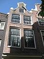 Bethaniënstraat 3, Amsterdam.JPG