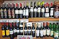 Beverages in Santander.jpg