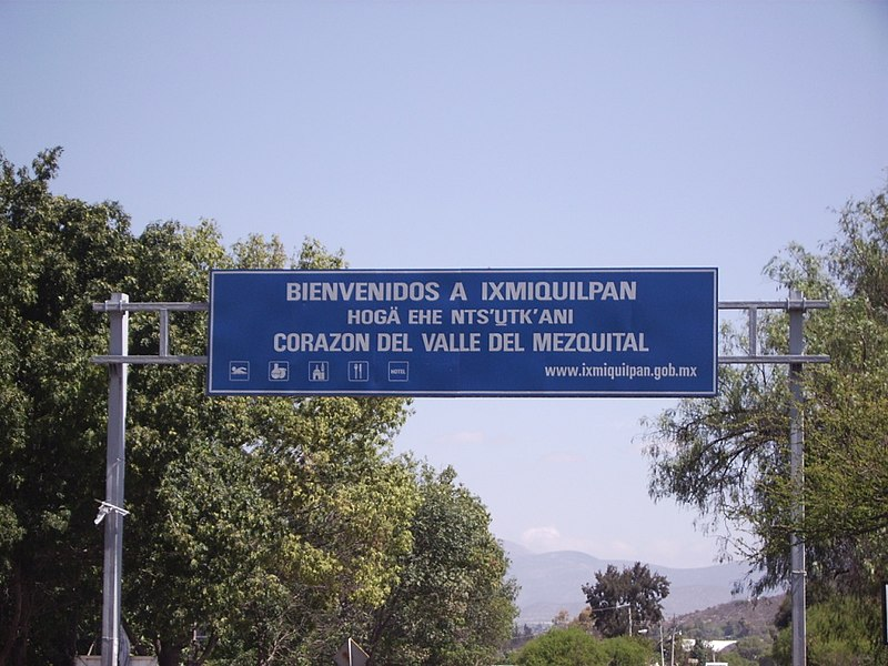 Archivo:Bienvenidos a Ixmiquilpan.jpg