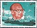 Biju Patnaik 1999 stamp of India.jpg