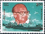Biju Patnaik 1999 stamp of India.jpg