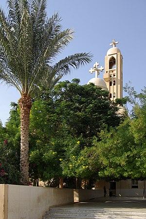 Wadi El Natrun - Image: Bischoy Kloster BW 10