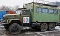 Bishkek, Kyrgyzstan (16101460922).jpg