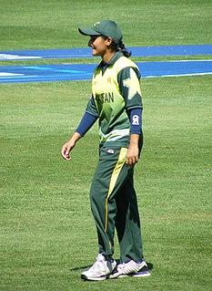 Bismah Maroof Pakistani cricketer