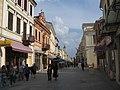 Bitola pedastrian street.jpg
