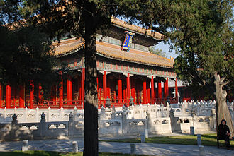 Guozijian (Beijing) - The Biyong Palace inside the Guozijian