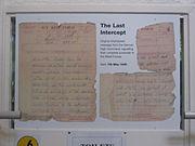 Bletchley Park last German intercept