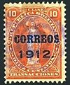 Bolivia 1912 10c revenue stamp overprinted for postal use.JPG