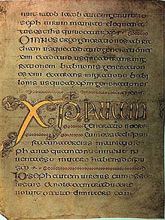 Book of Durrow - Page with Chi-Rho Matthew 1:18