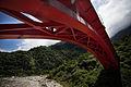 Bridge (7547905968).jpg