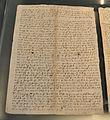 Brief Humpisgesellchaft 1436 img01.jpg