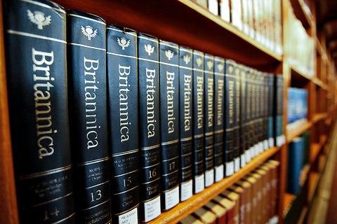 Britannica-decoder-blog480