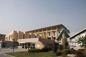 Nord Anglia International School Shanghai Pudong - Nord Anglia International School Shanghai Pudong