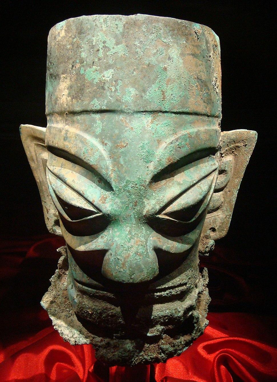 Bronze head from Sanxingdui