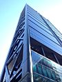 Brookfield Place Perth tower from sw.jpg