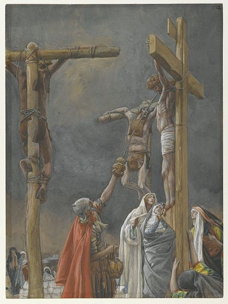 "File:Brooklyn Museum - ""I Thirst"" The Vinegar Given to Jesus (""J'ai soif."" Le vinaigre donné à Jésus) - James Tissot.jpg"