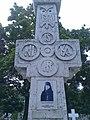 Bucuresti, Romania. Cimitirul Bellu Catolic. Mormantul Episcopului Martir VASILE AFTENIE, Beatificat in 2 Iunie 2019 de catre PAPA FRANCISC (detaliu).jpg