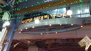Budae-jjigae - Uijeongbu Budae-jjigae Street