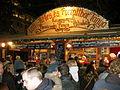 Budapest Christmas Market (8228430110).jpg