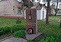 Budysche Chornobyl SAM 9259.jpg