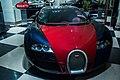 Bugatti veyron Hermes (8166734991).jpg