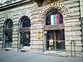 Bulgarian Institute Budapest IMG 20171226 092742.jpg