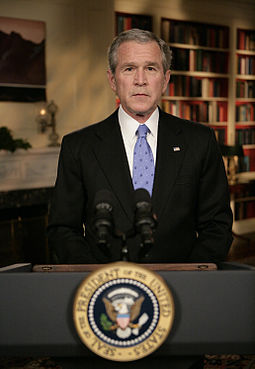 President George W. Bush announces the new strategy on Iraq from the White House Library, 10 January 2007. Bush surge announcement jan 2007.jpg