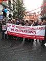 Business shutdown in London Chinatown in response to UKBA fishing raids.jpg