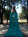 Busto Plaza Manuel Belgrano 2.jpg