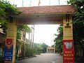 Cổng trường trung học phổ thông Chuyên Hùng Vương.jpg