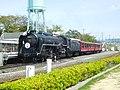 C62 2 at the Kyoto Railway Museum 02.jpg