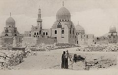 CAIRO. -- Tombs of the Kalifs (n.d.) - front - TIMEA.jpg