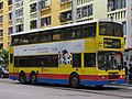 CTB 956 - Flickr - megabus13601.jpg
