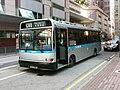 CX7 CMB Shuttle Bus(Light version) 07-01-2013.jpg