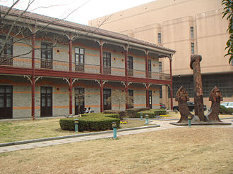 C. Y. Tung Maritime Museum - C. Y. Tung Maritime Museum.