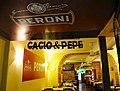 Cacio e pepe in trastevere, vicolo del cinque 15 cucina tipica romana.jpg