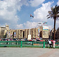 Cairo, piazza tahrir.jpeg