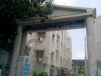 University of Calcutta - Salt Lake campus