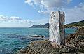 Capdepera Cala Ratjada wooden pillar.JPG