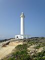 Cape Zampa Lighthouse 2.jpg