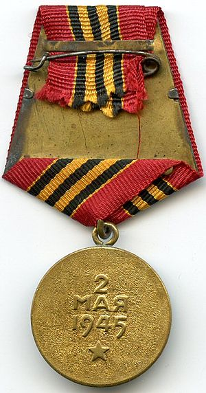"Medal ""For the Capture of Berlin"" - Reverse of the Medal ""For the Capture of Berlin"""