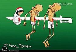 Caricature of Saudi Arabia Flag. As UNICEF, 23,000 infant have been Killed in 2016 in Yemen.jpg