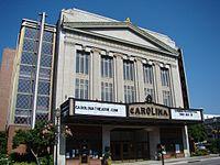 Carolina Theatre Greensboro NC.JPG