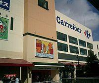 Carrefour Wikipedia